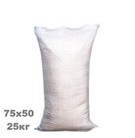 Мешки полипропиленовые упаковочные новые на 25кг (75*50см)