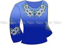 """Б-48 ГК Заготовка для жіночої блузки """"Ніжні Лілії"""" (синій габардин)"""