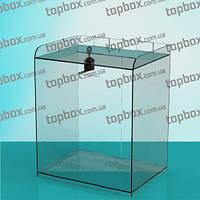 Прозрачный ящик для пожертвований 150x150x150 мм, объем 3,4 л.