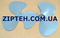Лопасть для напольного вентилятора универсальная (три лопасти,под круглый вал 8mm*8mm,без среза,с резьбой)