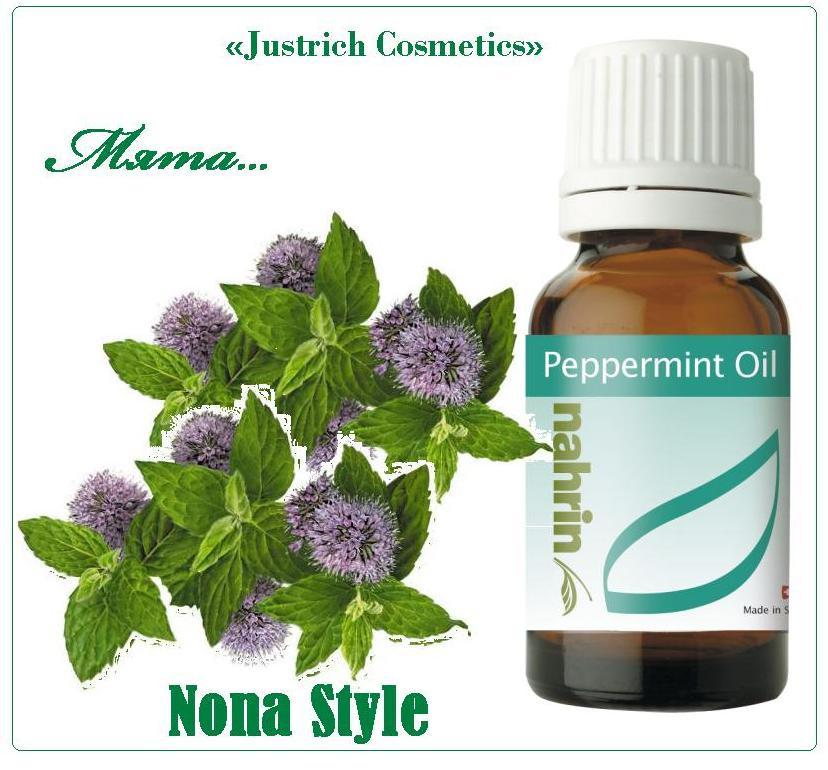 Ароматическое масло Мята Перечная( Peppermint Oil ) «Justrich Cosmetics»