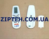 Пульт для кондиционера ST 07 HRL (ST-07 HRM ,ST 09 HRL,ST 12 HRL)