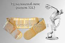 Турмалиновый пояс для спины и поясницы увеличенного размера XXL