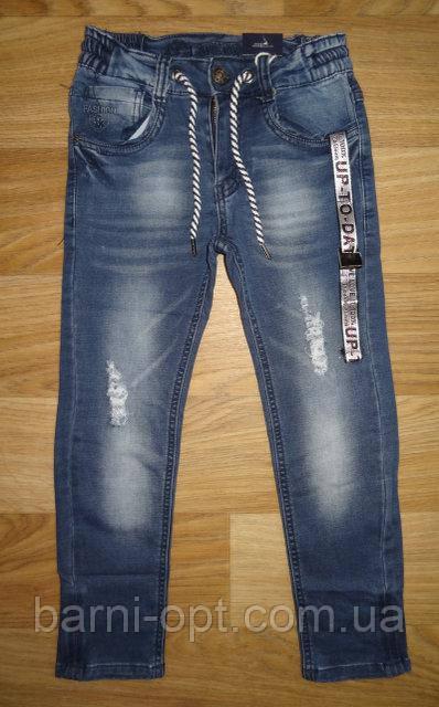 Джинсовые брюки для мальчиков оптом, Taurus , 116-146 рр