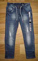 Джинсовые брюки для мальчиков оптом, Taurus , 116-146 рр, фото 1
