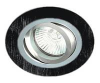 Алюминиевый точечный светильник AT 01 BLAL