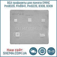 BGA трафареты для памяти EMMC Pm8029, Pm8941, Pm8226, B308, B309