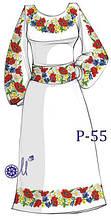 Р-55 Заготовка для вишивання плаття бісером