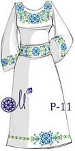 Р-11 Заготовка для вишивання плаття бісером