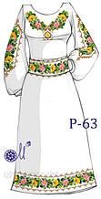 Р-63 Заготовка для вишивання плаття бісером
