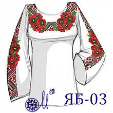 ЯБ-03  Заготовка під вишивку жіночої сорочки