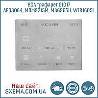 BGA трафарет G1017 APQ8064, MDM9215M, MBG965H, WTR1605L