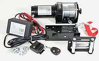Электрическая лебедка для квадроцикла ATV 2500 lbs ANTAI (1000 кг)