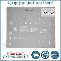 Bga трафарет для IPhone 7 P3062