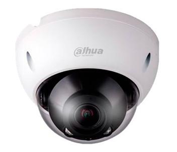 Видеокамера уличная Dahua DH-IPC-HDBW2220RP-ZS-S2-EZIP