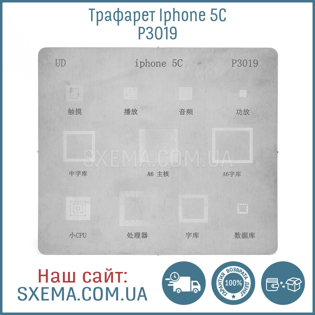 Bga трафарет для IPhone 5C P3019