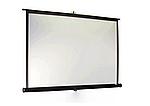 Экран для проектора 1,2*2,45 м, фото 2