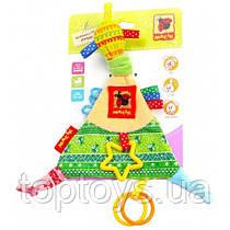 Игрушка мягконабивная Масік Забавка треугольник с кольцами (MK6101-03)