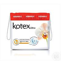 Kotex. Гигиенические прокладки Ультра Софт Нормал 4 капель, 10 шт.(542669)