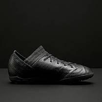 Сороконожки Adidas Nemeziz Tango 17.3 TF CP9239 (Оригинал), фото 3