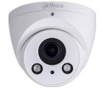 Видеокамера уличная Dahua DH-IPC-HDW2231RP-ZS