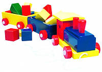 Паравоз кольоровий з кубиками Bіno (82141)
