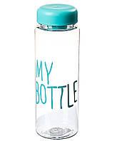 """Бутылка для воды """"My BOTTLE"""" 550мл многоразовая"""