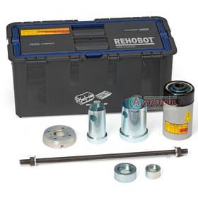Гидравлический выпресовщик сайлентблоков 18 тонн Rehobot EBH18