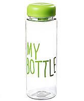 """Спортивная бутылка для воды """"My BOTTLE"""" 550мл многоразовая"""