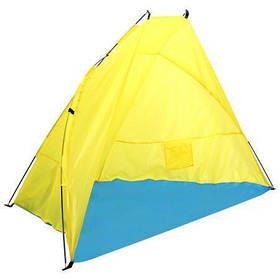 Палатка пляжная A1032 жёлто-голубая (AMF-ТМ)
