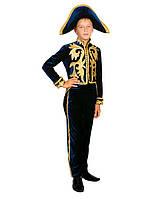 Премьер министр карнавальный костюм для мальчика