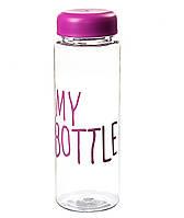 """Супер бутылка для воды """"My BOTTLE"""" 550мл многоразовая"""