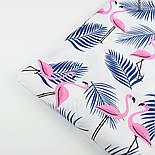 """Ткань хлопковая """"Розовые фламинго с синей веткой пальмы"""" (№1403), фото 7"""