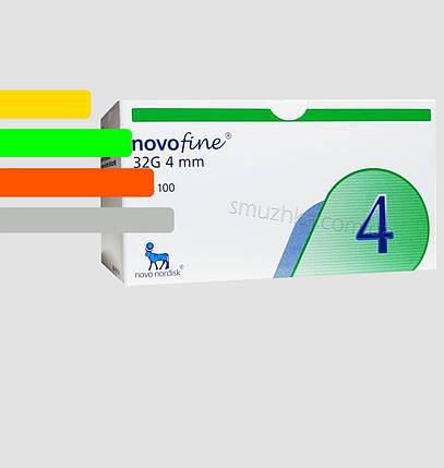 Иглы для инсулиновых шприц-ручек Новофайн 4 мм - Novofine 32G, #100, фото 2