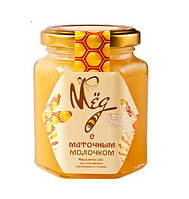 Мёд с маточным молочком (230 г)