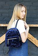 Рюкзак женский бархатный синий
