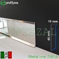 Итальянский плинтус из нержавеющей стали, высота 40 мм.