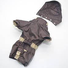 Комбинезон-дождевик с капюшоном для собак коричневый, фото 3