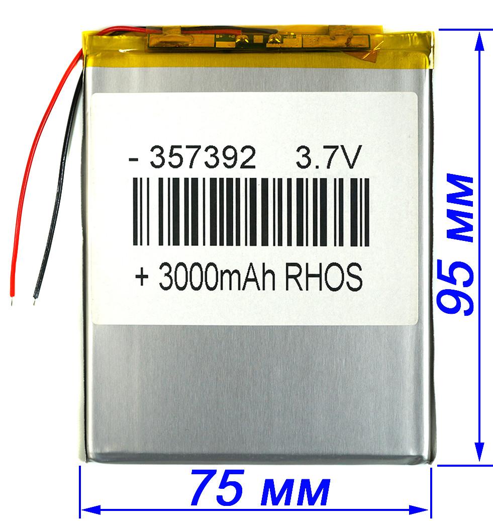Аккумулятор 3000mAh 3.7v 357595 для планшетов и электронных книг