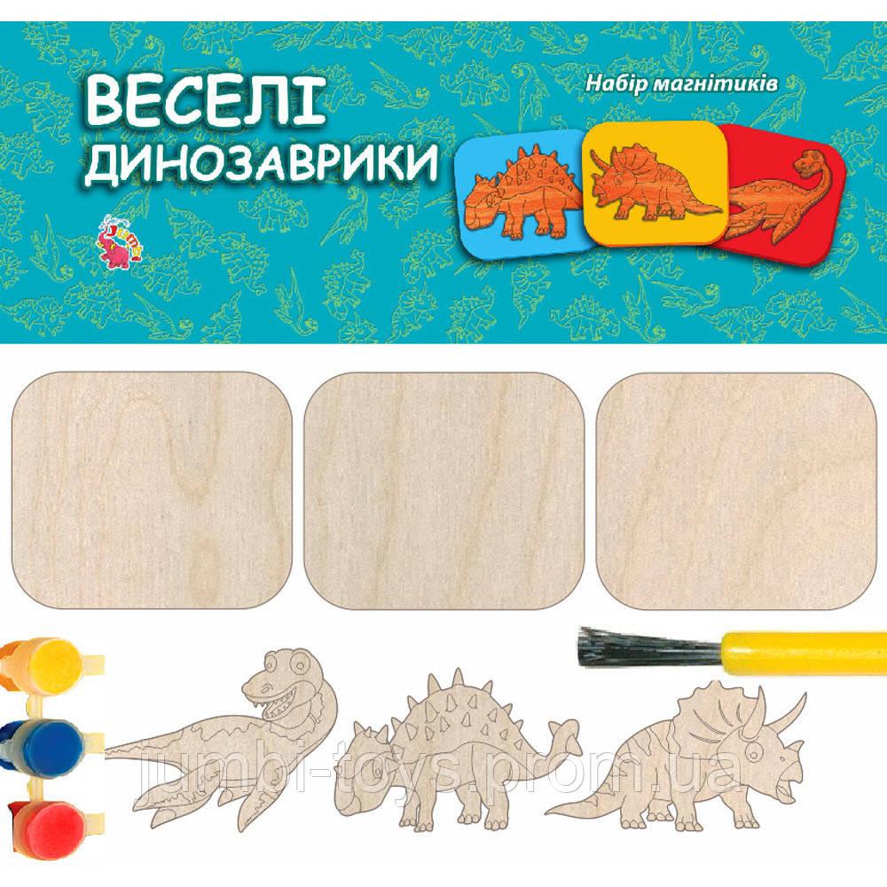 Дерев'яна іграшка Веселі магнітики - розмальовки: Динозаври (у)
