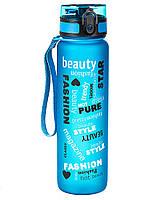 Фитнес бутылка для воды 1000мл с удобным горлышком