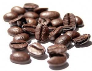 Кофе Гондурас 50 г