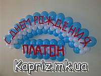 Праздничное панно из шаров, фото 1