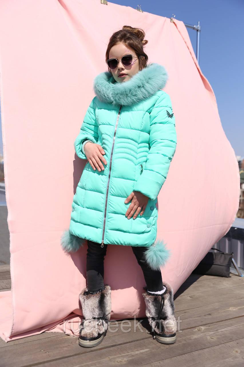 b986f806baf Зимняя куртка с натральным мехом Кина 2 новая зимняя коллекция 2018 2019  Nui very р