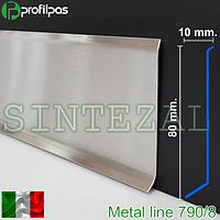 Дизайнерский плинтус из нержавеющей стали, высота 80 мм.