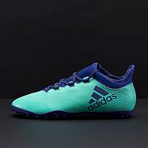 Сороконожки Adidas X Tango 17.3 TF CP9137 (Оригинал), фото 2