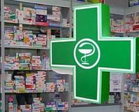 Охрана аптек и сетей аптек