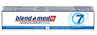 Зубная паста Blend-a-med Complete protect 100 ml (Германия)