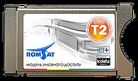 САМ-модуль T2 Romsat