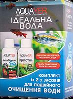 """Комплект AQUAYER """"Идеальная вода""""  2х60 ml"""